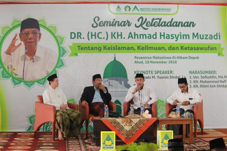 """Seminar Keteladanan Dr. (HC.) KH. Ahmad Hasyim Muzadi """"Tentang Keislaman, Keilmuan, dan Ketasawufan"""""""