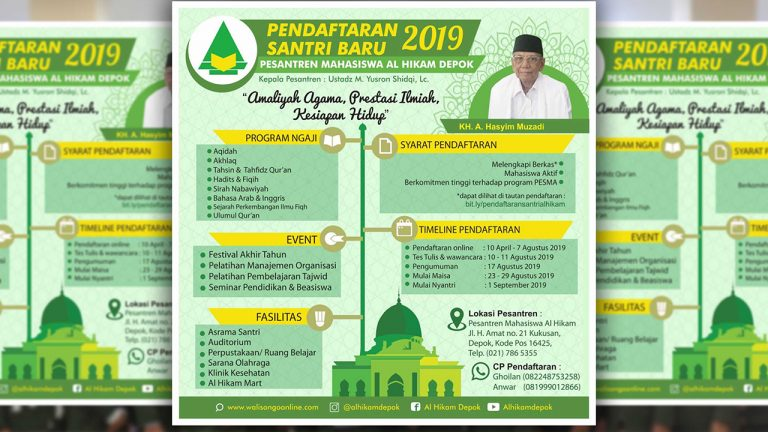 Pendaftaran Santri Baru PESMA Al-Hikam Depok 2019